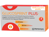 GLUCOSPRINT PLUS intro
